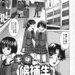 【エロ漫画】学校に入学して2週間女性ばかりの学校に入学した拓斗は、 JKの女子に演劇部に連れて行かれると…【無料 エロ同人】