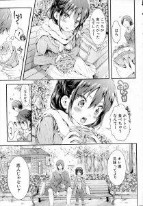 【エロ漫画】昔から付き合いのある年下の妹系幼馴染である彼女と一緒に買い物 をする男は、からかってくる彼女にお返しにキスをすると…【無料 エロ 同人】