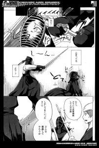 【エロ漫画】偶然見つけた時間を止められる懐中時計によって、剣道部の後輩JK に仕返しをすることにした男。【無料 エロ同人】