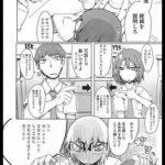 【エロ漫画】高身長で仲の悪い男女二人が先生に閉じ込められてセックスで勝負 !【無料 エロ同人】