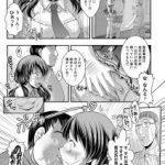 【エロ漫画】売れっ子アイドルの妹が枕営業をしていることを知ったオタクな兄 は、それ以来妹と近親相姦セックスをしていて…【無料 エロ同人】