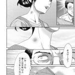 【エロ漫画】学生相手の下宿のバイトを主婦は始めたが旦那がいつもより早く家 に帰ると複数プレイでNTRていた。【無料 エロ同人誌】