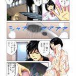 【エロ漫画】千香がお願いして兄にマッサージをしてもらい、手マンされてセッ クスまでしちゃうwww【無料 エロ同人】