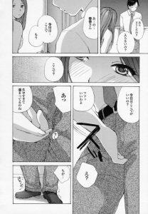【エロ漫画】3Pでフェラしながら突かれて春香はバックでアナルファック されてしまう!!【無料 エロ同人】