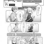 【エロ同人誌】コウタは男の娘の秋穂のマネージャーになりたくて何度もアタッ クしマネージャーになり…【無料 エロ漫画】