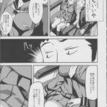 【エロ同人誌】修学旅行が終わり電車で帰っていると隣がJKの夏樹で、寝 ているので痴漢して巨乳を揉んだったww【無料 エロ漫画】