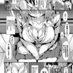 【エロ漫画】学校の教室でJKのエリカはビッチのふりをすると男達におっ ぱいを揉まれ、フェラして口内射精されてしまうw【無料 エロ同人】