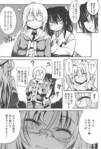 【エロ漫画】日本にきたばかりの女の子は魔法ではなく自力でゲットした彼氏と 街を歩いていたが、その最中に…【無料 エロ同人】