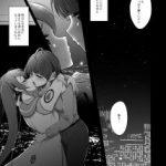 【エロ同人 スタプリ】ホテルの部屋で抱き合いキスをする羽衣ララと星 奈ひかる。ひかるから胸を揉まれ手マンされて絶頂してしまうララ!!【無 料 エロ漫画】