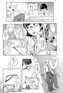 【エロ漫画】JKの日高は年上の慶ちゃんにノートを貸して欲しいと言い、 借りるついでに教えてと言い一緒に部屋に行く。【無料 エロ同人】