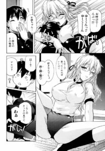 【エロ漫画】JKの姉は学校で弟の悠が女子と歩いてたので、生徒会室に呼 び出し悠が来ると体操服にブルマで抱きつく。【無料 エロ同人】