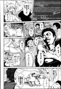 【エロ漫画】幼馴染のJKにパソコンを壊されて弁償にメイド服を着てもら ってエッチなご奉仕!【無料 エロ同人】