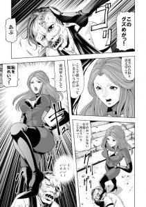 【エロ漫画】女子士官学校で用務員をして働く帰還兵の男は、昔好きだった一人 の女子生徒から厳しい仕打ちを受けていて…【無料 エロ同人】