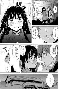【エロ漫画】弟と一緒に初詣に着ていた巨乳眼鏡っ子な姉は、おみくじで大吉を 引いた帰り道に偶然好きだった男と出会って…【無料 エロ同人】