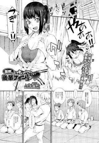 【エロ漫画】つぐみ先輩は機嫌が悪く兄がかまってくれないからで、サキは智樹 に妹を邪魔にしてないか聞く。【無料 エロ同人】