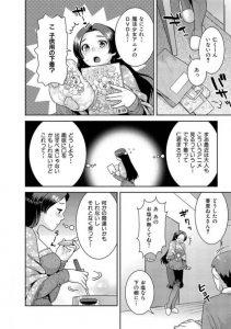 【エロ漫画】優しいお姉さんが主人公のロリコン趣味を疑うグッズを見つけてし まって大人に興味を持つように誘惑!【無料 エロ同人】