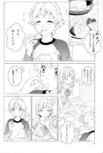 【エロ同人誌】両親が旅行で莉子とみのるは2人で留守番する事になり、 数日間2人きりでみのるはお風呂に入ってると莉子が入ってくる。【無料  エロ漫画】