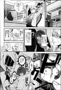 【エロ漫画】和田は放課後JKの豹本とぶつかり携帯を豹本が落として行き 、和田は家で見てみたらオナニーしてる写メを見てしまう。【無料 エロ 同人】