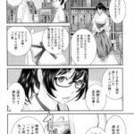 【エロ漫画】眼鏡っ子の巫女は古くから伝わる話しで、忘れられた宝物を見ると 取り憑かれると聞き憑依されるとエッチになると言う。【無料 エロ同人 】