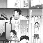 【エロ漫画】ショタは家で勉強しベランダで息抜きしてると、隣の主婦の沢田さ んがセックスしていた。【無料 エロ同人】