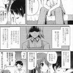 【エロ漫画】家に帰るとお姉さんの美奈子が無防備で寝ていたので、触ろうとす ると起きてしまい…【無料 エロ同人誌】