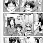 【エロ漫画】ホームステイしに着た隣のお姉さんにからかわれて実の姉に隠れな がらドキドキエッチ!【無料 エロ同人】