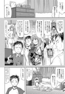 【エロ漫画】弟大好きな巨乳JDの姉は何とか弟とHしようとマンコの写メを送 信したり裸エプロンでご飯を作ったり…w【無料 エロ同人】