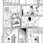 【エロ漫画】主婦のかなえがいなくなり、リアルな夢を見た男が伊勢の部屋に行 ってみるとノートPCが…【無料 エロ同人】