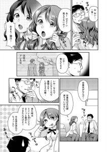 【エロ漫画】学校の文化祭で見回りをしていた先生は、体育倉庫に入り込もうと する少女を見つけ注意しようとするが…【無料 エロ同人】