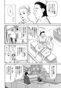 【エロ漫画】人妻の亜紀は旦那からソープの割引券が出てきたのに旦那は謝らず 、挙句に看護師の仕事を辞めろと言う…【無料 エロ同人】