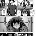 【エロ漫画】マリアは変わりたいと思い、眼鏡っ子になり香水をつけてホテルに 行ってセックスする!【無料 エロ同人】