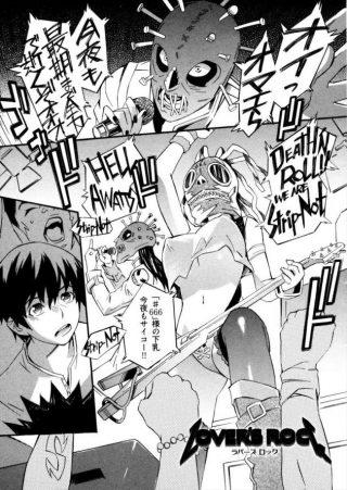 【エロ漫画】Rockのライブを見て杏子に良かったとシンゴは言うと、ファ ンになったと言い一緒に帰ると終電を逃して…【無料 エロ同人】