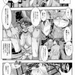 【エロ漫画】温泉旅行に来た最中に何度もNTRセックスをする人妻。物陰 に隠れて2穴挿入されたり4Pをされてしまう。【無料 エロ同 人】