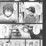 【エロ漫画】8月12日にセックスしたと書いてあるノート、おばち ゃんが出かけ利宏はやっと1人になれたと思い家に入ると涼がオナニーし ていた。【無料 エロ同人】
