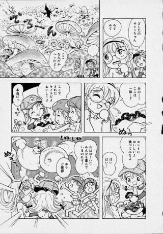【エロ漫画】キノコの森へやってきた眼鏡っ子と貧乳少女が精霊に出会ってキノ コ食べたらエッチな気分になって百合展開にw【無料 エロ同人】