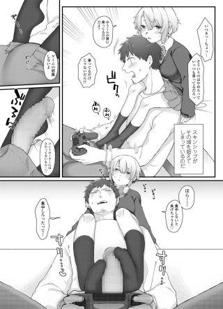 【エロ漫画】家で一人でテレビゲームをしている時に遊びに来ていた幼馴染JK が足でチンポをぐりぐりしてくるからオレのコントローラーが辛抱たまらんww w