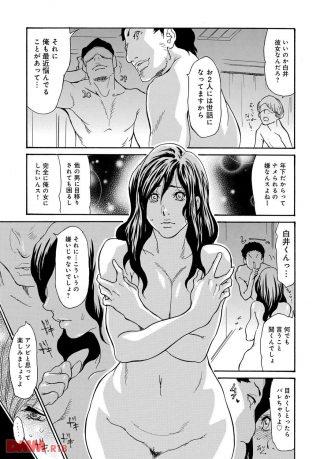 輪姦され寝取られ逝かされて…乱れまくる人妻の姿がこれだ!【エロ漫画: マグナムX Vol.25:葵ヒトリ】