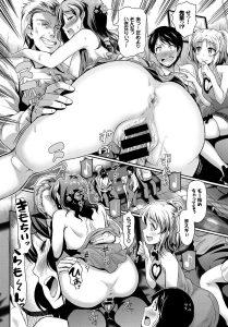 【エロ漫画】先輩に連れられて二次会のカラオケにやってきた男は、そこで女の 子たちにご奉仕されることになり…【無料 エロ同人】