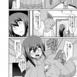 【エロ漫画】彼氏が出来て嫉妬するお姉ちゃん大好きな弟に媚薬を使ってデカク リに調教されて弟のお嫁さんに!【無料 エロ同人】