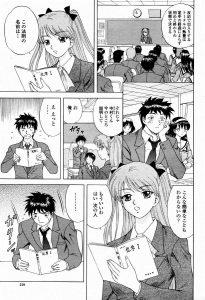 【エロ漫画】留学した幼馴染の女子が、向こうで飛び級で大学を卒業し男の通う 学校の女教師として日本に帰ってきて…【無料 エロ同人】