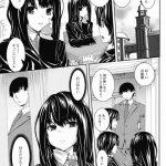 【エロ漫画】JKの若菜は杉田先生をどう思うか聞かれると、あり得ないと 言い先生が来てさっさと帰れと言われる。【無料 エロ同人】