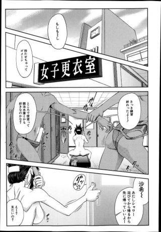 【エロ漫画】女子更衣室で沙希は競泳水着に着替え野外の屋上に行き、俊君に見 せると巨乳を揉まれるだけで濡れて手マンされ潮吹きする。【無料 エロ 同人】