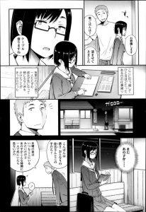 【エロ漫画】早く大人になりたいという毎週水曜日に訪ねてくるJKを自分 好みの女に!【無料 エロ同人】
