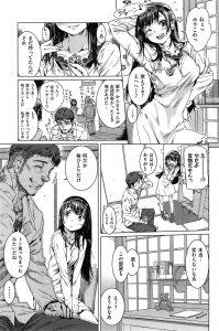 【エロ漫画】久々に田舎に帰り大きくなった姪っ子に会った男は、巨乳JK に成長した彼女から告白されそのままセックスをすることに。【無料 エ ロ同人】