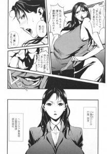 【エロ漫画】いつもセクハラをしてくる上司の男から盗撮され、その写真を投稿 すると脅されてしまった爆乳OL!!【無料 エロ同人】