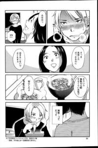 【エロ漫画】同じ職場の女性のことが好きだった男は彼女に彼氏がいることを見 てしまう!【無料 エロ同人】
