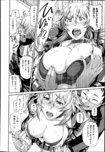 【エロ漫画】学校の教室でクラスメイトたちの猥談を聞かされている不良ツンデ レJKは、恥ずかしくなり舎弟扱いの彼氏と一緒に先に帰ることに。【無料  エロ同人】