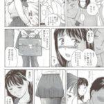 【エロ漫画】学校でイジメられていると弟と一緒に通学しているJKが電車 の中で弟をイジメている男子生徒から痴漢されてしまい…【無料 エロ同 人】