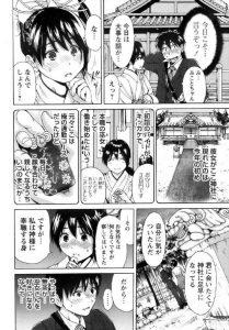 【エロ漫画】毎日会う縁結びの神社の巫女さんに告白するとおみくじを引かされ て神社の静かな境内で!【無料 エロ同人】
