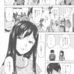 【エロ漫画】同窓会にやってきたものの居場所のない男は、学生時代によく揶揄 われていた女の子と一緒にラブホテルへ行くことになり…【無料 エロ同 人】